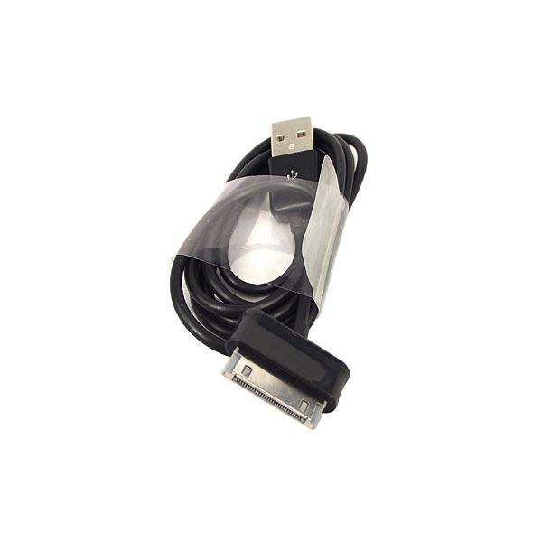 Kabel USB propojovací pro SAMSUNG GALAXY TAB