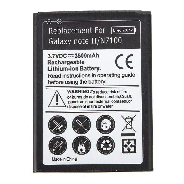 Baterie pro Samsung Galaxy NOTE 2 (3500mAh)